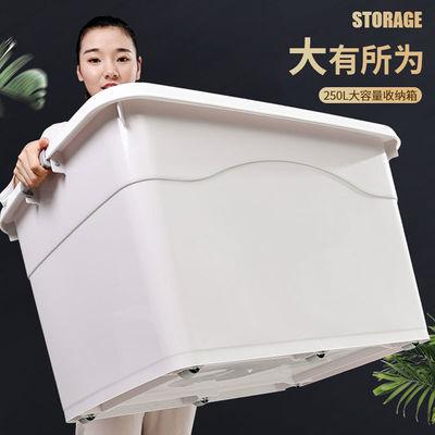 特大号加厚塑料收纳箱家用被子衣服整理箱化妆品收纳盒车载储物箱