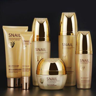 蜗牛抗皱紧致巨补水40-50岁送妈妈用的护肤品套装化妆品中年女人