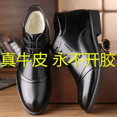 花花公子棉鞋男士冬季真皮加绒加厚保暖防滑商务皮鞋潮流高帮鞋男