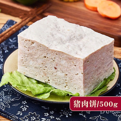 潮汕特产正宗猪肉卷猪肉饼 肉片烧烤火锅煮汤食材