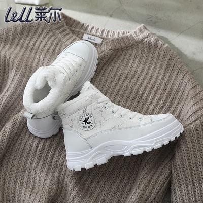 皮面棉鞋女冬加绒鞋子靴子女学生韩版雪地靴女款加厚中筒二棉鞋靴