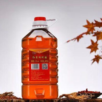 益健源红枣枸杞酒适合养生保健滋补自饮请客送礼的好酒多规格可选