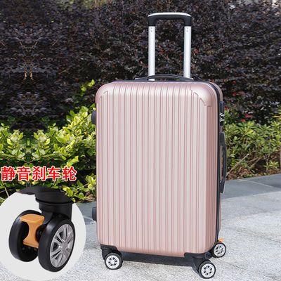 【官方特价】行李箱女万向轮拉杆箱登机箱男旅行箱学生密码箱20寸
