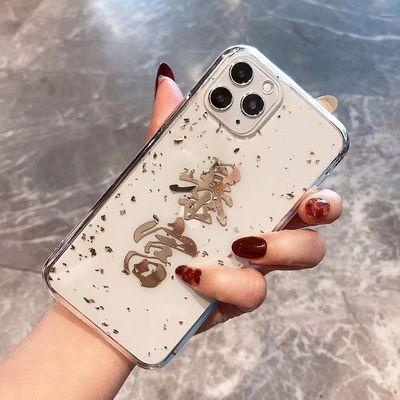苹果xr手机壳新年iPhone11透明滴胶7plus全包xsmax防摔软8套6s潮x