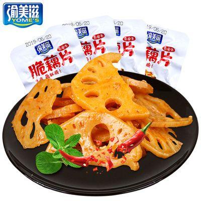 渝美滋麻辣卤味莲藕丁藕片零食香辣小吃小包装休闲食品即食下饭菜
