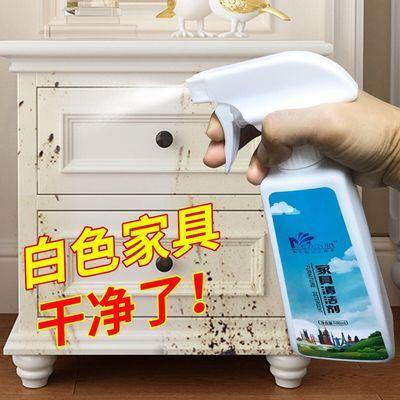 白色家具清洁剂家用实木桌子橱柜衣柜多功能去灰去黄万能去污神器