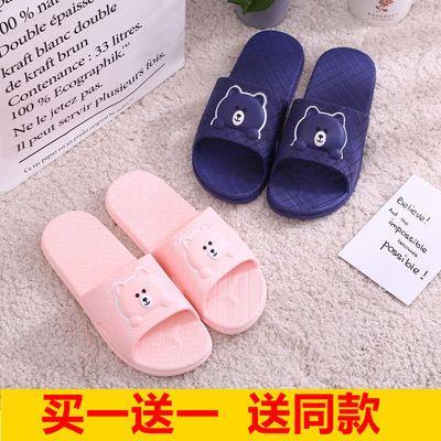 买一送一防滑拖鞋女夏家居室内浴室防滑男士鞋家用情侣凉拖鞋情侣