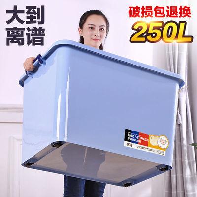 加厚特大号收纳箱塑料储物箱衣服被子整理箱玩具收纳盒车载整理箱