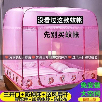 免安装三开门蒙古包蚊帐加厚加密全底单人双人家用蚊帐1.5床1.8床