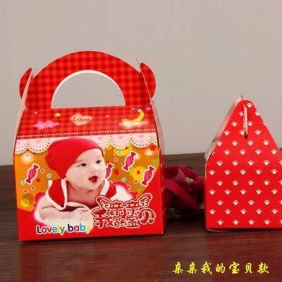 新款上市结婚用品创意喜糖盒子婚礼伴手礼糖果盒包装纸盒批发