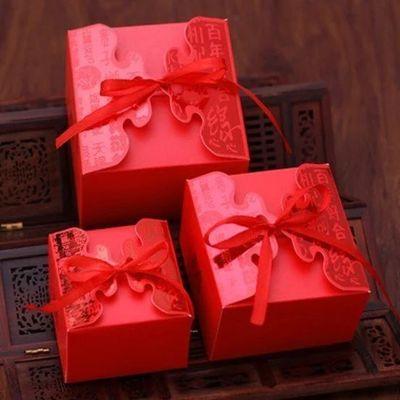 50个喜糖盒子结婚喜糖盒礼盒婚庆伴手礼盒纸盒创意欧式婚礼糖果盒