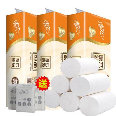 1/2/3提清风卷纸原木纯品3层*75g妇婴可用家用卫生抽纸纸巾批发