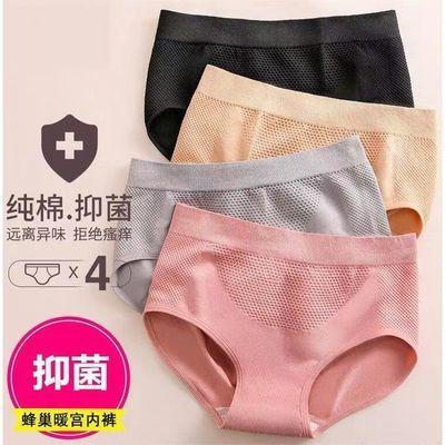 3件装蜂巢中高腰收腹内裤女纯棉档提臀性感透气无痕女士三角裤头
