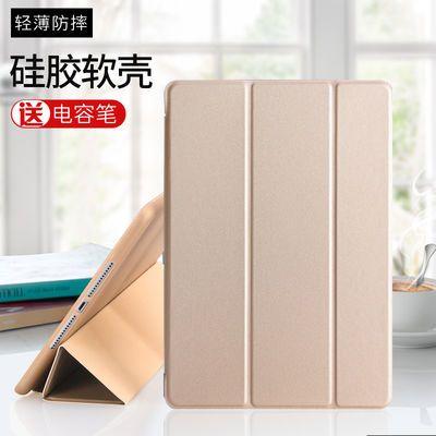 新款2018ipad9.7寸air2保护套7.9MINI2/3/4/5硅胶平板10.2软壳pro