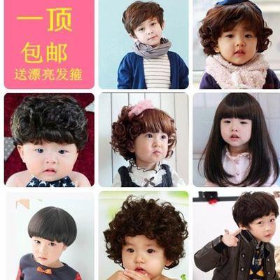 儿童假发帽子男 男童 帅气女孩可爱小孩女宝宝长发短卷发公主。