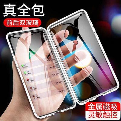 vivoS5手机壳万磁王vivoS1pro磁吸双面玻璃防摔全包v17pro保护套