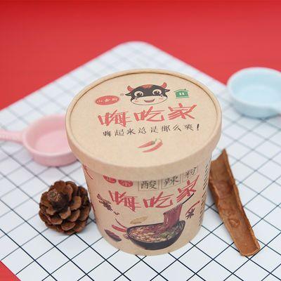 嗨吃家酸辣粉6桶装重庆正品方便面整箱袋海吃速食螺蛳粉丝米线
