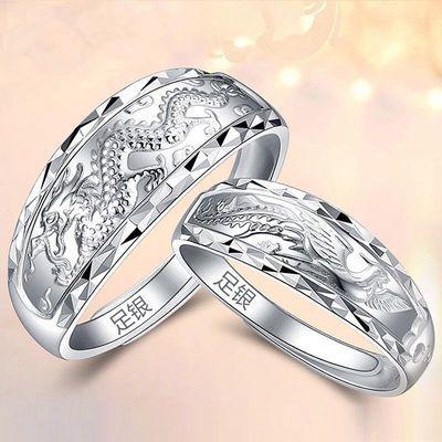 镀纯银情侣戒指开口戒一对男女银饰龙凤对戒指环情人节礼物刻字