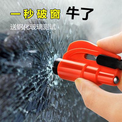 车用安全锤逃生锤一秒破窗器汽车碎玻璃车载多功能防身消防救生锤