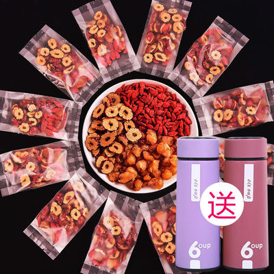 红枣枸杞桂圆茶补气血养生水果茶叶玫瑰菊花茶组合蒲公英120克8包