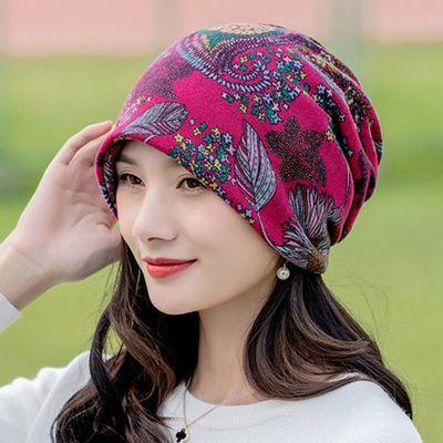 花朵帽子女秋冬天韩版保暖休闲套头帽两用帽围脖套护耳帽包头帽子