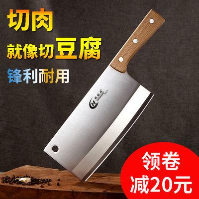 菜刀厨房家用切片刀斩砍骨刀厨师专用刀切菜刀切肉刀锋利刀具套装