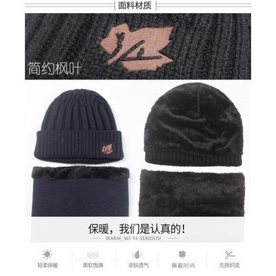 帽子男冬季保暖毛线帽针织套头帽冬天男士围脖套帽加厚包头帽骑车