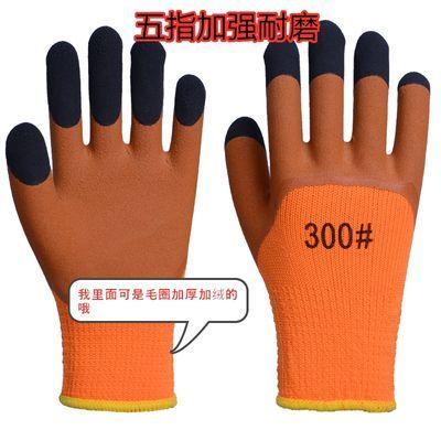 [5双-12双]乳胶发泡王防护手套防滑耐磨保暖乳胶加厚工作劳保手套