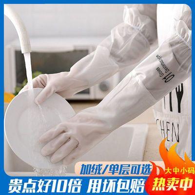 洗碗手套防水女秋冬家务乳胶洗菜防水家务劳保刷碗洗衣服防割手套