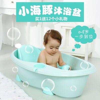 大号婴儿洗澡盆儿童洗澡盆儿童洗澡桶宝宝洗澡盆买一送12个小礼品