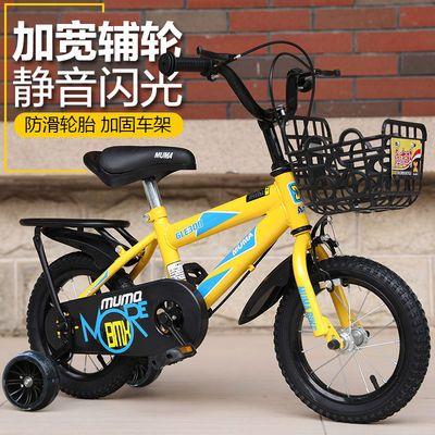 儿童自行车男女孩2-3-4-5-6-8岁小孩子单车12/14/16/18寸宝宝童车【3月1日发完】