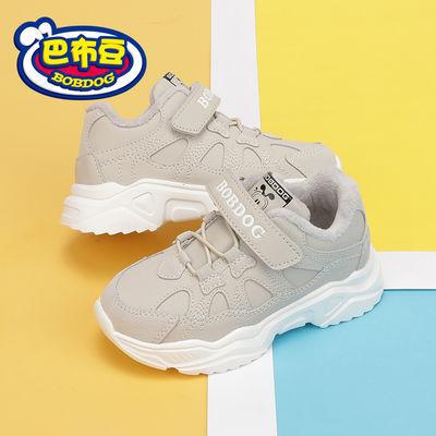 巴布豆童鞋儿童运动鞋2019冬季新款加绒二棉男童运动休闲减震潮鞋
