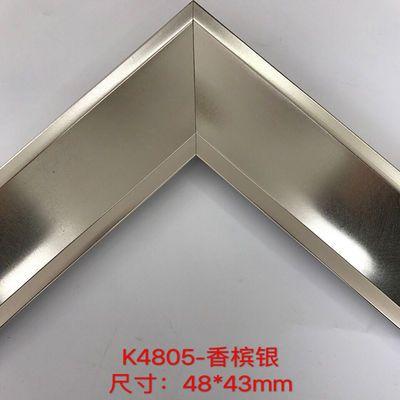 欧式画框相框线条PS发泡镜框装饰线条十字绣裱框油画边框K4805