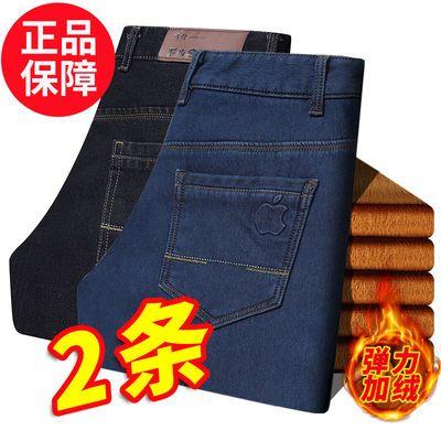 牛仔裤男宽松男士加绒裤子弹力黑色秋冬款直筒男装老爹休闲爸爸裤