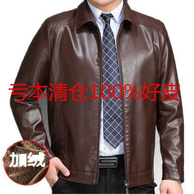 皮衣男中老年外套冬季加绒加厚爸爸装袄夹克大毛领中老年冬皮衣款