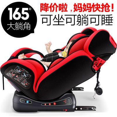 儿童安全座椅汽车用婴儿宝宝便携式0-12岁车载新生儿可坐可躺可睡