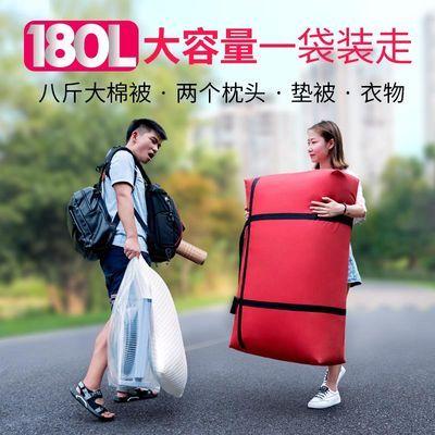 搬家神器收纳袋子帆布手提蛇皮口袋打包行李袋超大容量麻袋编织袋