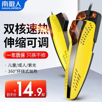 南极人烘鞋器干鞋器除臭杀菌家用宿舍学生神器烤鞋器暖鞋子烘干机