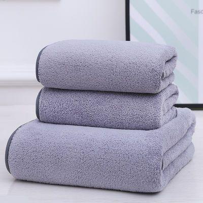 珊瑚绒毛巾浴巾套装成人男女家用大号浴巾超柔吸水加大加厚不掉毛