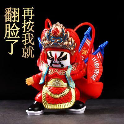 川剧变脸娃娃京剧脸谱玩具摆设摆件川剧玩偶中国特色礼品送老外
