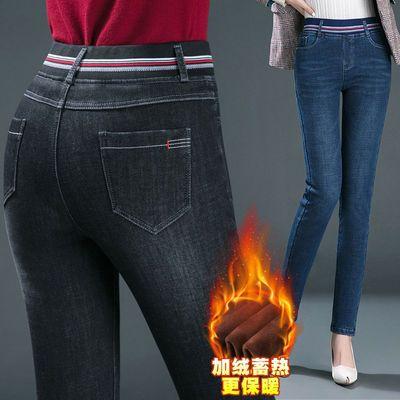 中年人裤子女40-50岁加绒妈妈牛仔裤长裤高腰弹力大中老年女裤