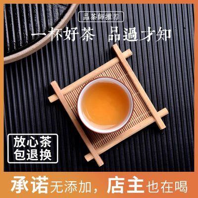 凤凰单丛茶黄枝香鸭屎香春茶蜜兰香乌岽单枞高山特级茶叶