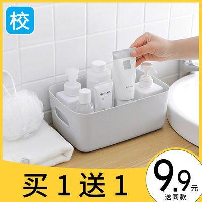 塑料储物篮桌面零食杂物化妆品收纳盒置物筐收纳框整理箱浴室篮子