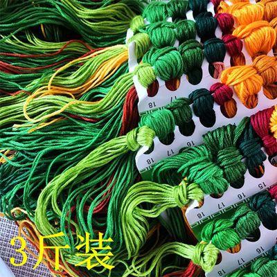 厂家直销十字绣绣线补线配线鞋垫刺绣手工线生态棉线颜色随机