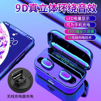 无线蓝牙耳机迷你隐形vivo手机双耳华为通用耳塞苹果