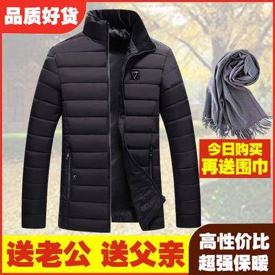 棉衣男短款中年男装冬季外套男士棉服老年加厚爸爸轻薄秋冬季棉袄