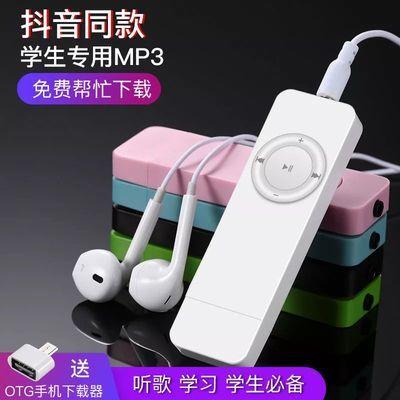 【双11特卖】正品mp3学生学习随身听可爱便捷式超薄P3音乐播放器