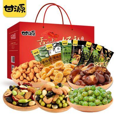 甘源牌年货坚果礼盒大礼包瓜子仁蚕豆炒货小包装零食整箱送人礼品