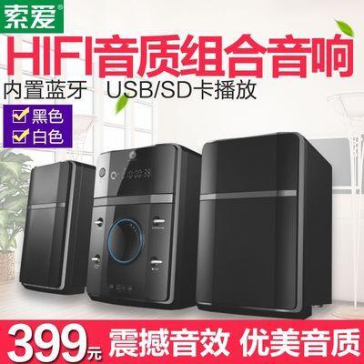 索爱 SA-B22 蓝牙DVD组合音响dvd影碟机HIFI音箱台式迷你CD播放器