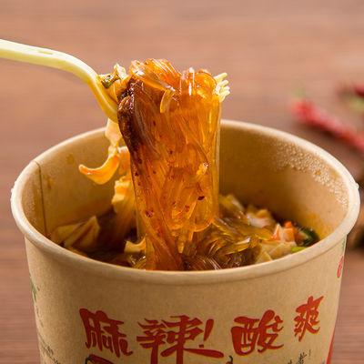 正版嗨吃家酸辣粉 网红自热小火锅 影星梁天代言清真版红薯细粉条